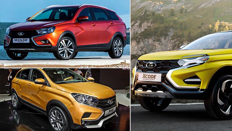 Новинки АвтоВАЗа 2019-2020 года | новые модели Лада