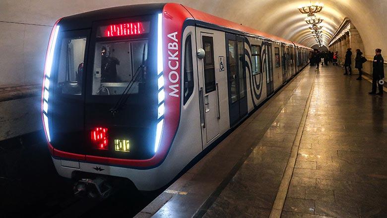 метро москвы 2019