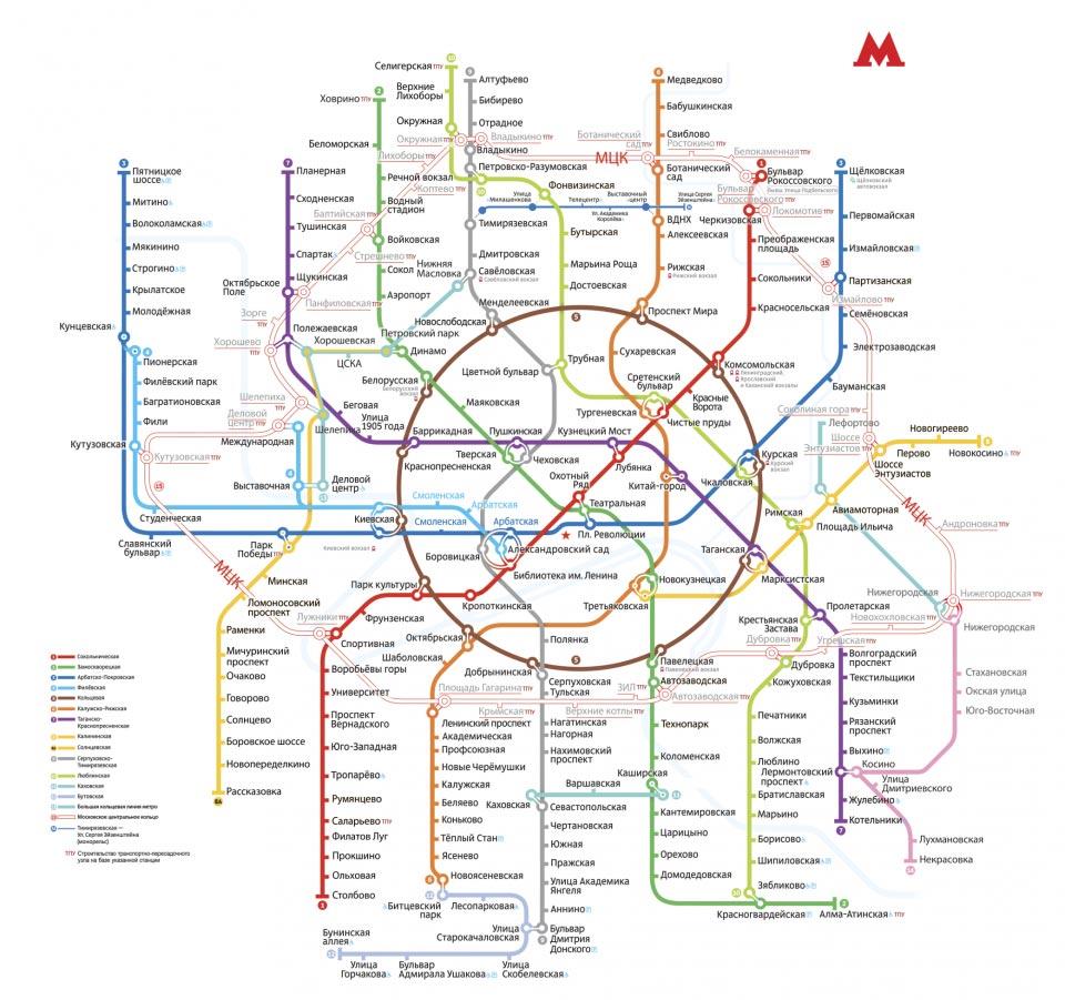 карта метро москвы 2019