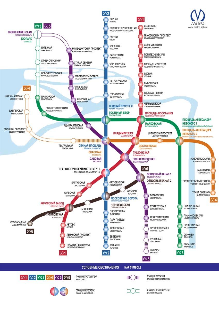 Новые станции метро в Санкт-Петербурге к 2019 году
