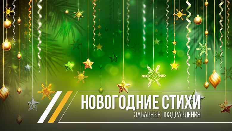 год Свиньи 2019 поздравления прикольные