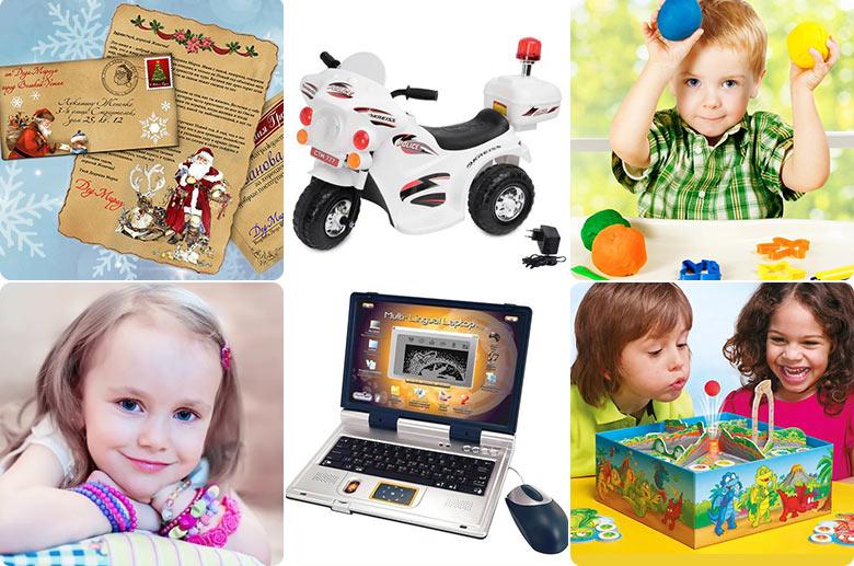 подарки детям 5 лет