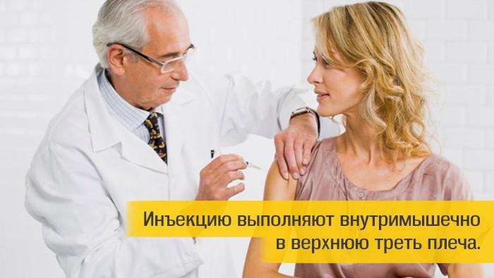 инъекция в плечо