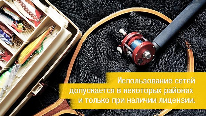 штраф за рыбалку сетями